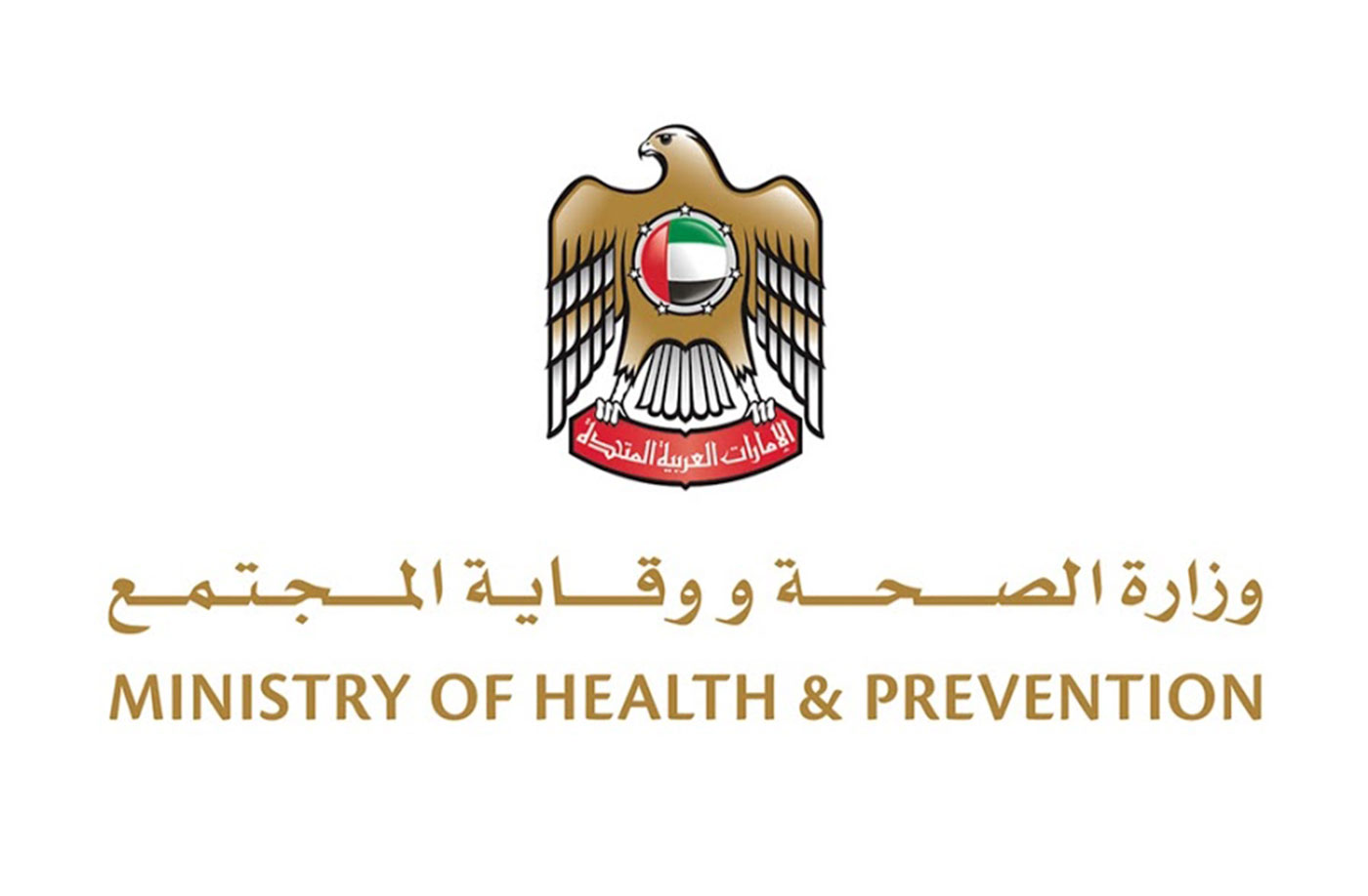 UAE announces 3,123 new COVID-19 cases, 4,892 recoveries, 13 deaths in last 24 hours