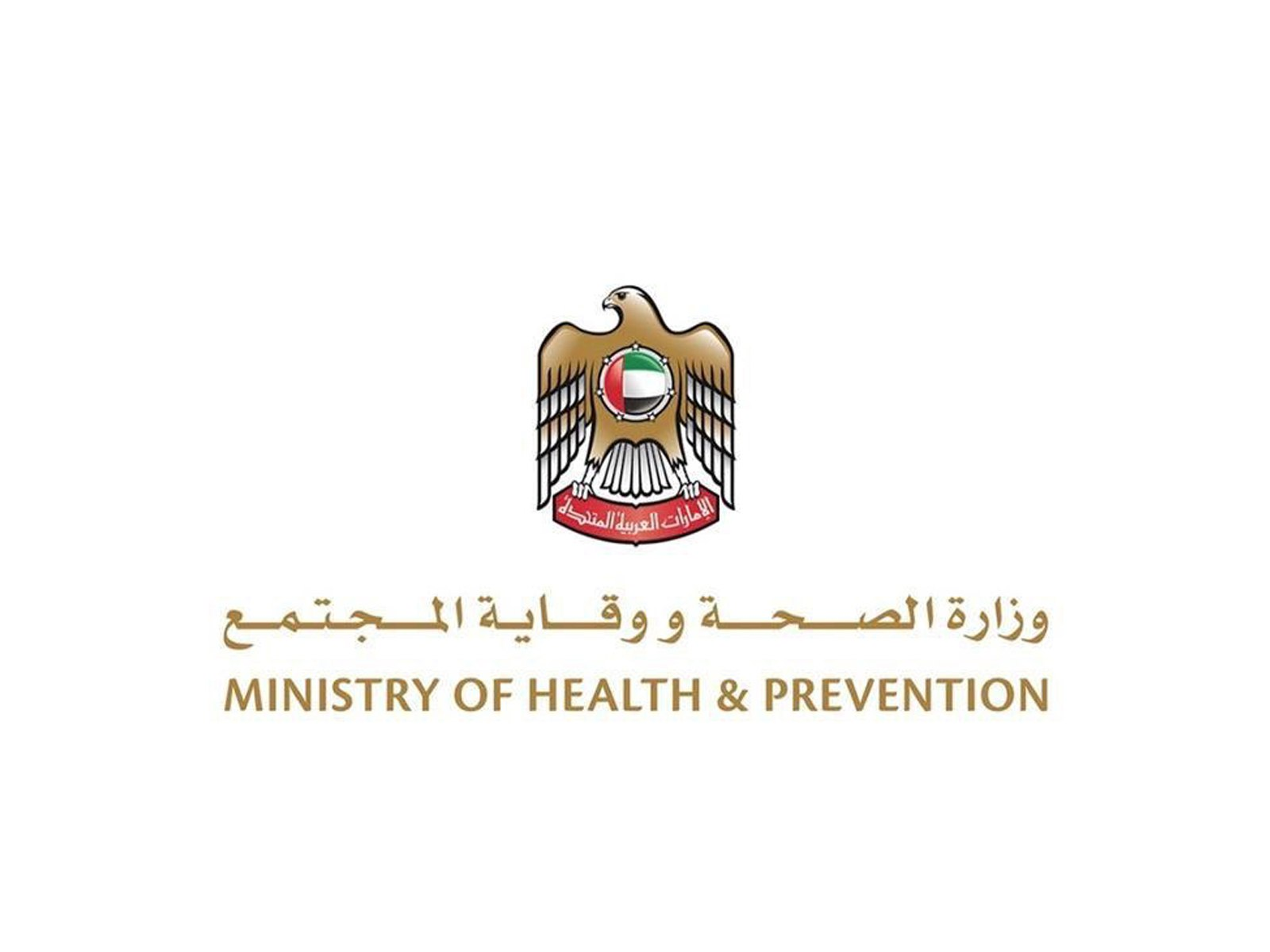 Health ministry conducts further 95,287 COVID-19 tests, uncovers 1,007 new cases in 24 hours, 521 recoveries, one death