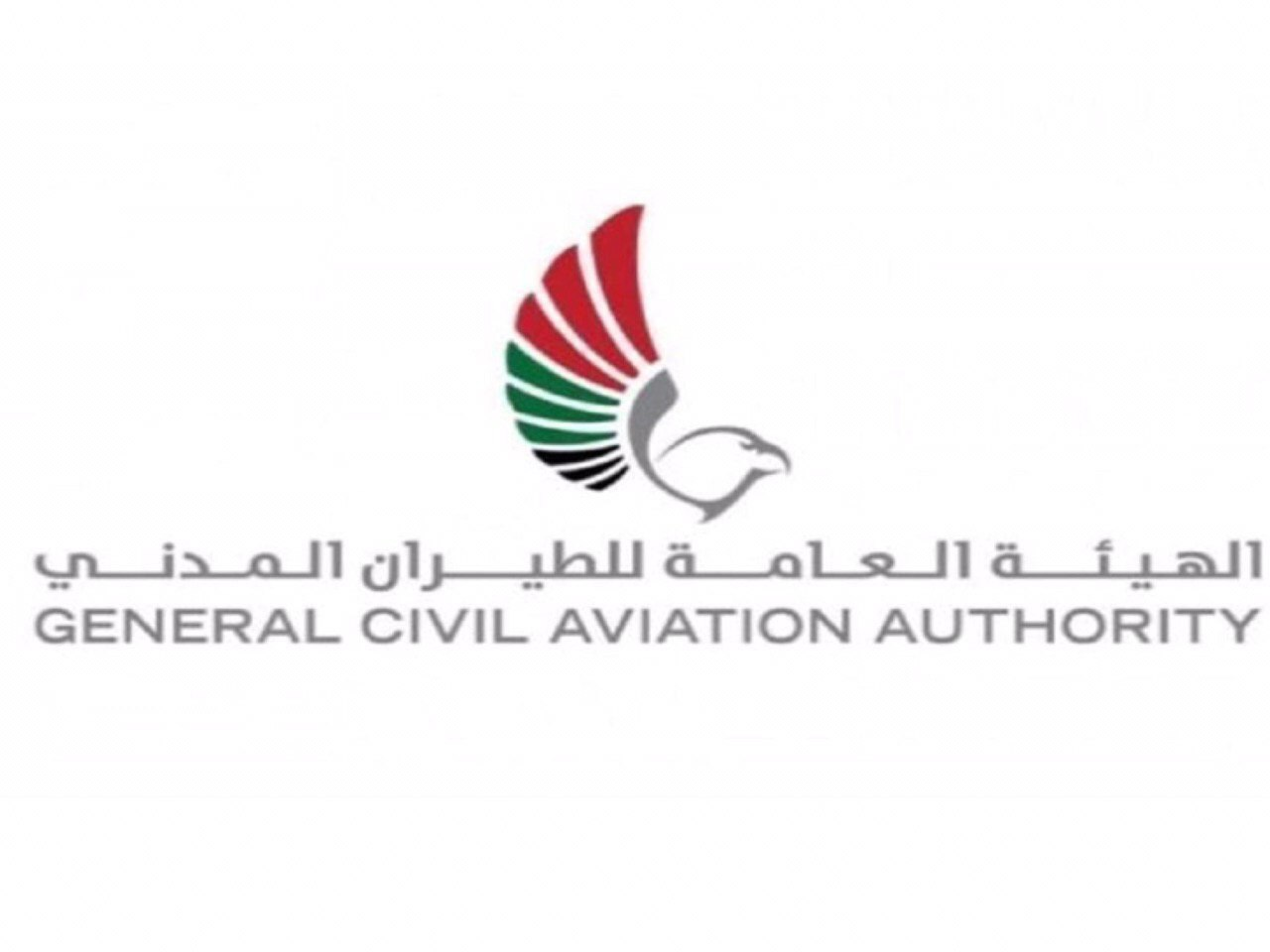 General Civil Aviation Authority announces suspension of all UAE-bound flights from Pakistan as of Monday
